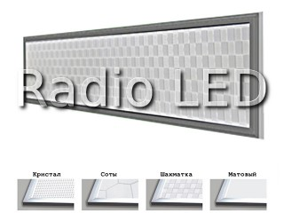 LED панель 300x1200x12mm белый 6500K 3500Lm узор шахматка (mosaic)